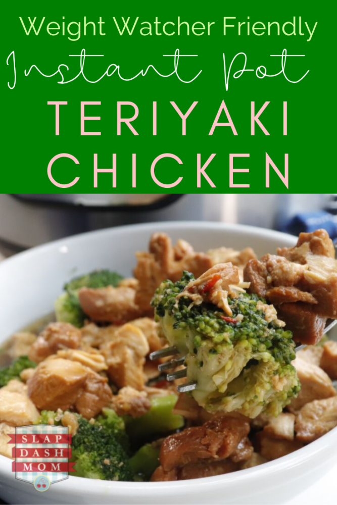 You will fall in love with this savory, low point Teriyaki Chicken! This dish is WW friendly, easy to make, and is a ONE POT MEAL! You can also serve it up with my favorite Instant Pot Lo Mein or steamed veggies! Only 4 Smart Points per serving! #ww #weightwatchers #instantpot #instantpotrecipes #freestylerecipes